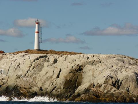 Sheet Rock Light, Sheet Harbour, NS
